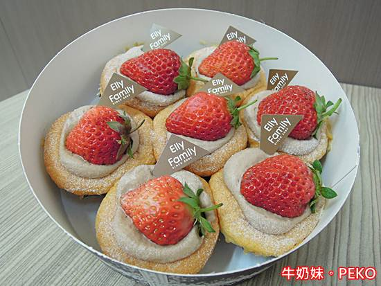 Elly Family 艾立蛋糕03