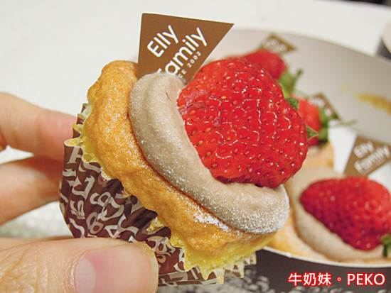 Elly Family 艾立蛋糕11