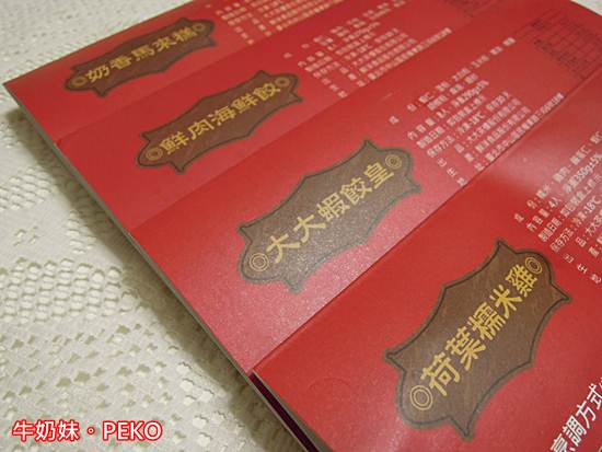 大大茶樓04