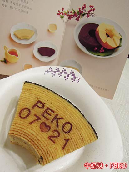 元樂年輪蛋糕01