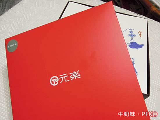 元樂年輪蛋糕02