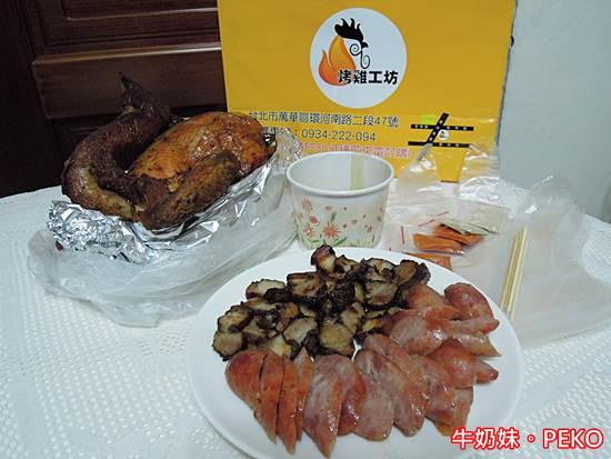 艋舺烤雞工坊03