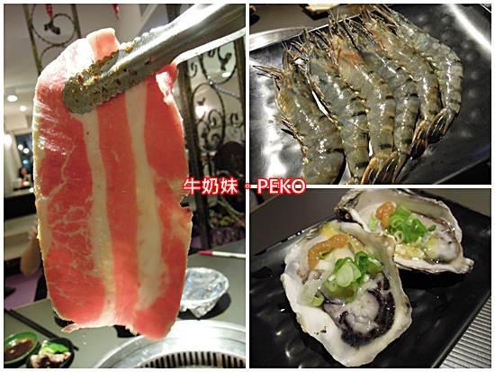 櫻花羿日式炭火燒肉12