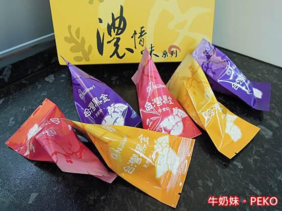 台灣黑金蕃薯燒07