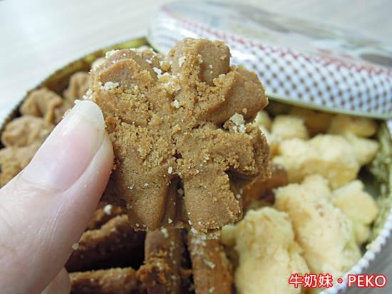 珍妮曲奇餅07