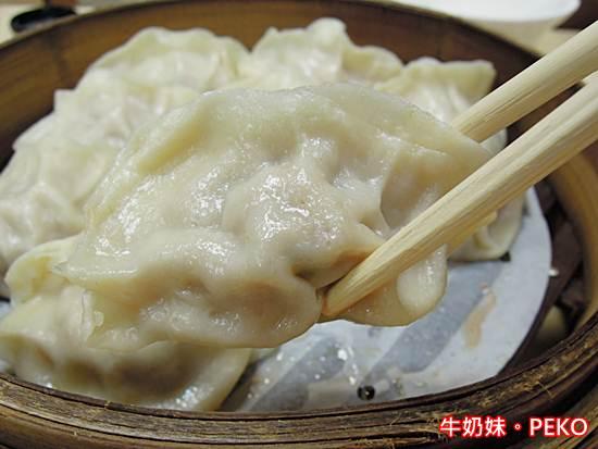 福大蒸餃館06