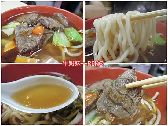 福大蒸餃館09