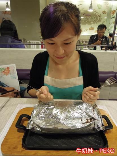 茄子洋廚09