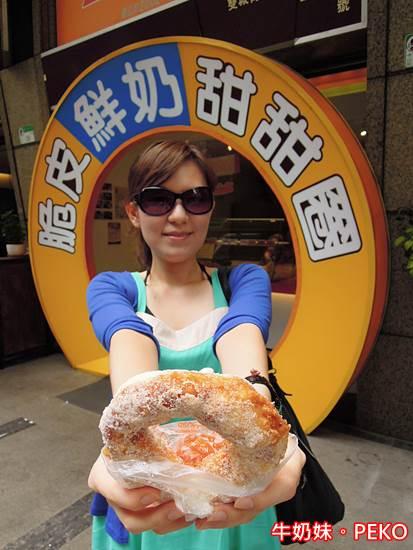 脆皮鮮奶甜甜圈2