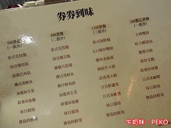 華國大飯店05