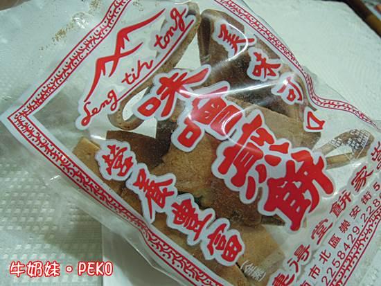 台南連得堂餅家01