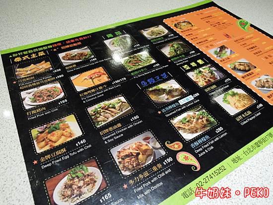 香菜bar 泰式料理05