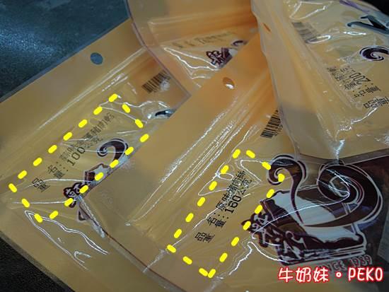 軒記台灣肉乾王05