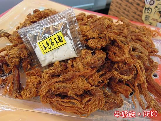 軒記台灣肉乾王10