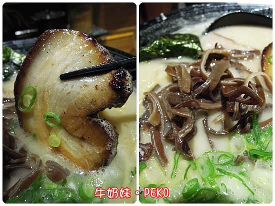 長浜 NO.1拉麵09