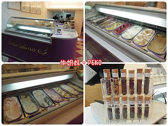 PoloGelato冰淇淋01-2