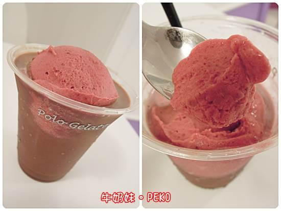 PoloGelato冰淇淋04
