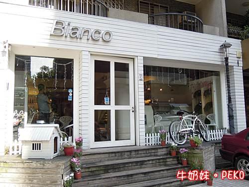 BIANCO義式餐廳01