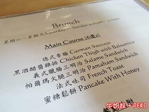 BIANCO義式餐廳06