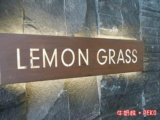 板橋檸檬草