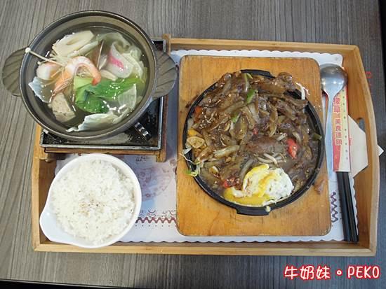 板橋檸檬草06