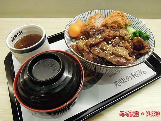 鮮五丼06