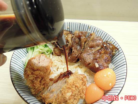 鮮五丼11