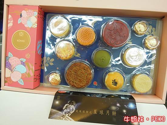 采吟月中秋禮盒 02