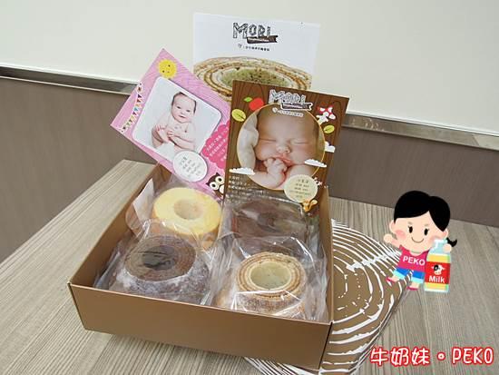 MORI 年輪蛋糕01