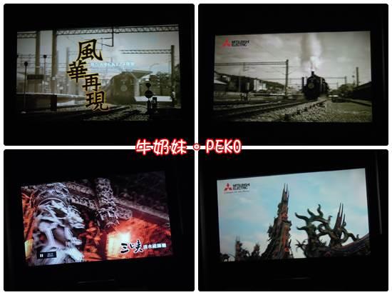 MITSUBISHI 三菱 HC7800D 家庭劇院投影機07