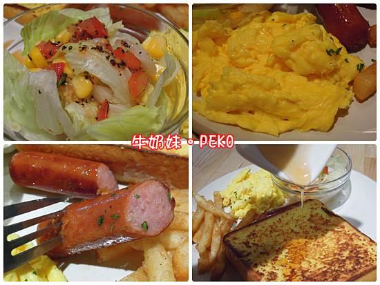FOUND HOUSE 方屋餐廳09