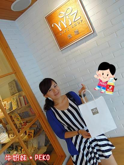 Wiz微禮 Gift Shop01