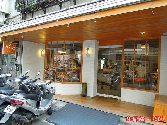 Wiz微禮 Gift Shop02