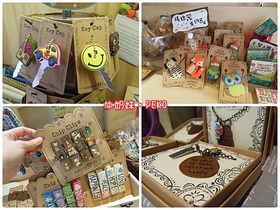 Wiz微禮 Gift Shop09