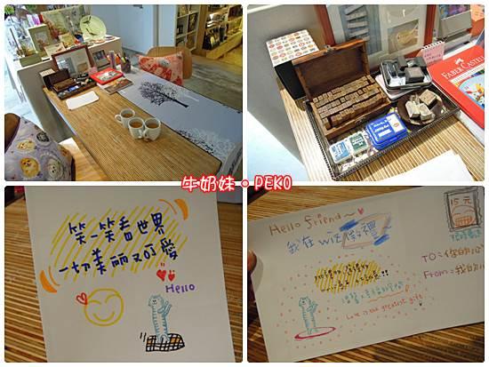 Wiz微禮 Gift Shop11