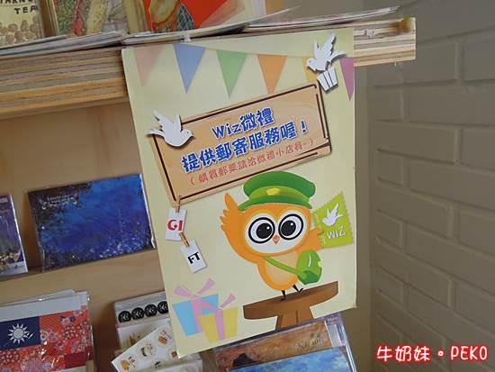 Wiz微禮 Gift Shop13