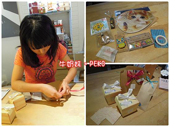 Wiz微禮 Gift Shop12