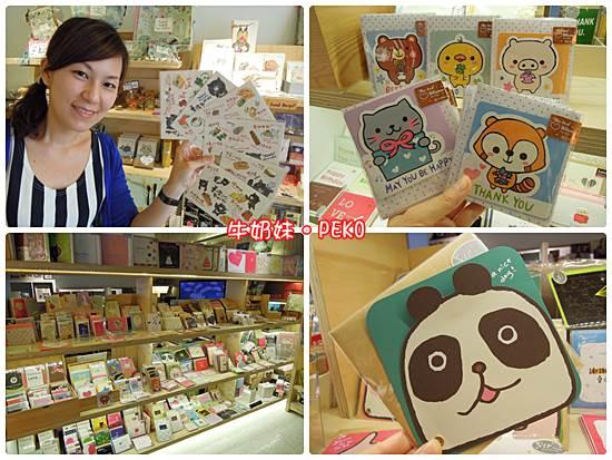 Wiz微禮 Gift Shop10