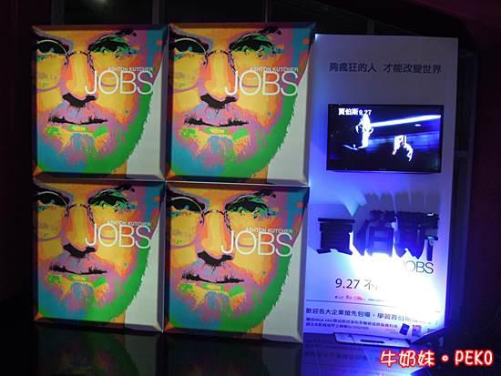 賈伯斯 Steve Jobs05