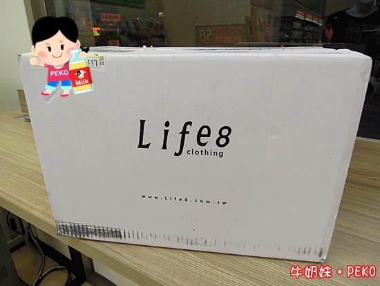 Life8 生活吧03