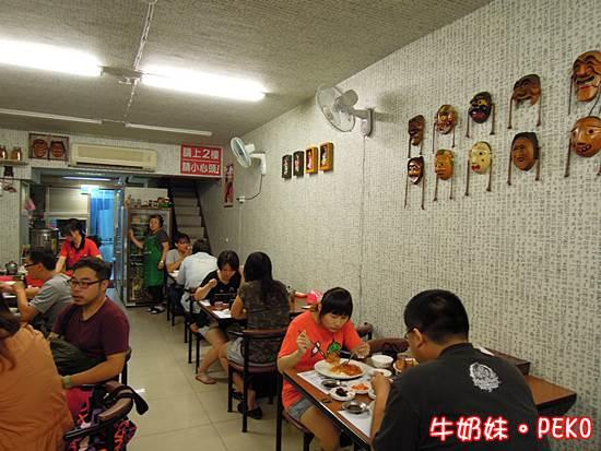 韓國媽媽烤肉店02