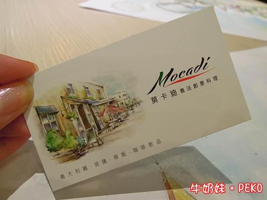 Mocadi 莫卡迪18