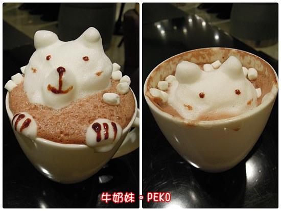 in% CAFE12