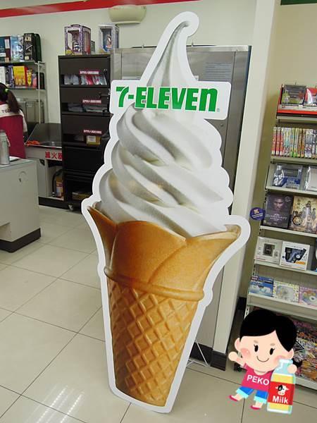 7-11冰淇淋01