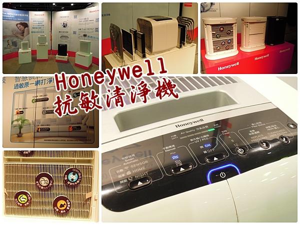 Honeywell01