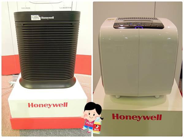Honeywell03