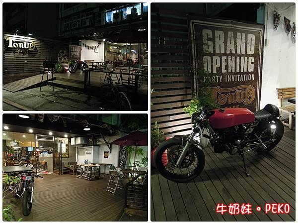 Ton Up Cafe01