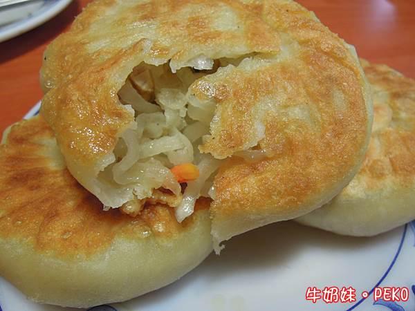 維綸麵食館05