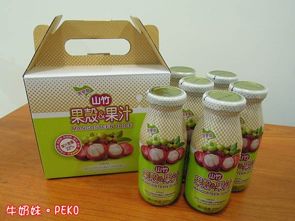 野果山竹果汁03