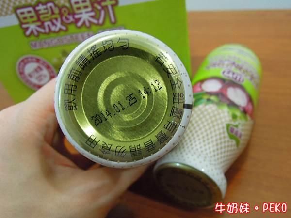 野果山竹果汁04
